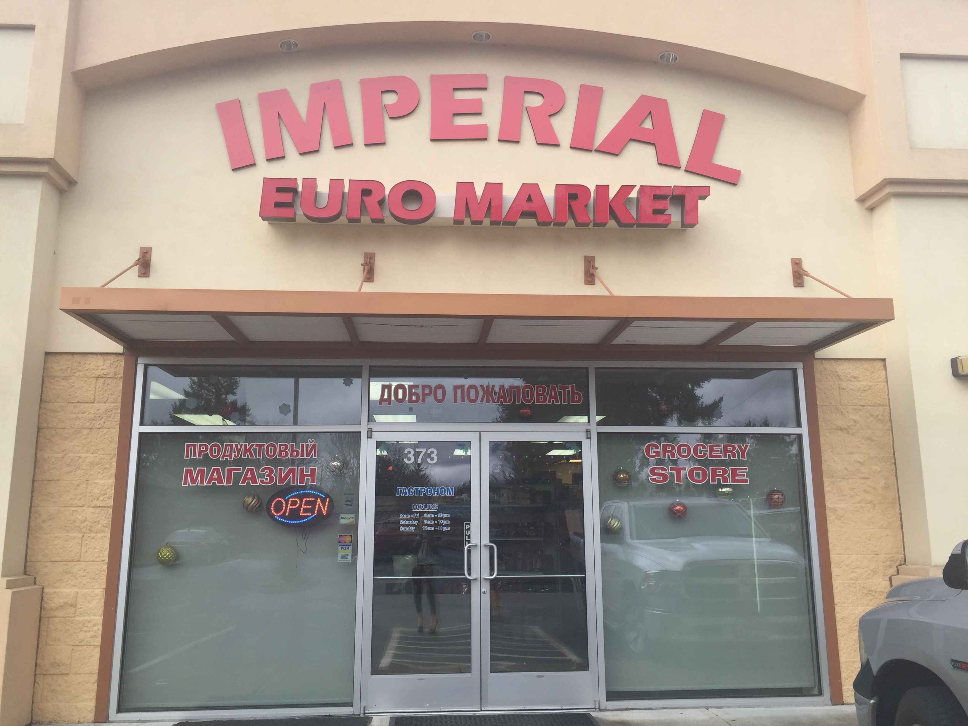 Store Imperial