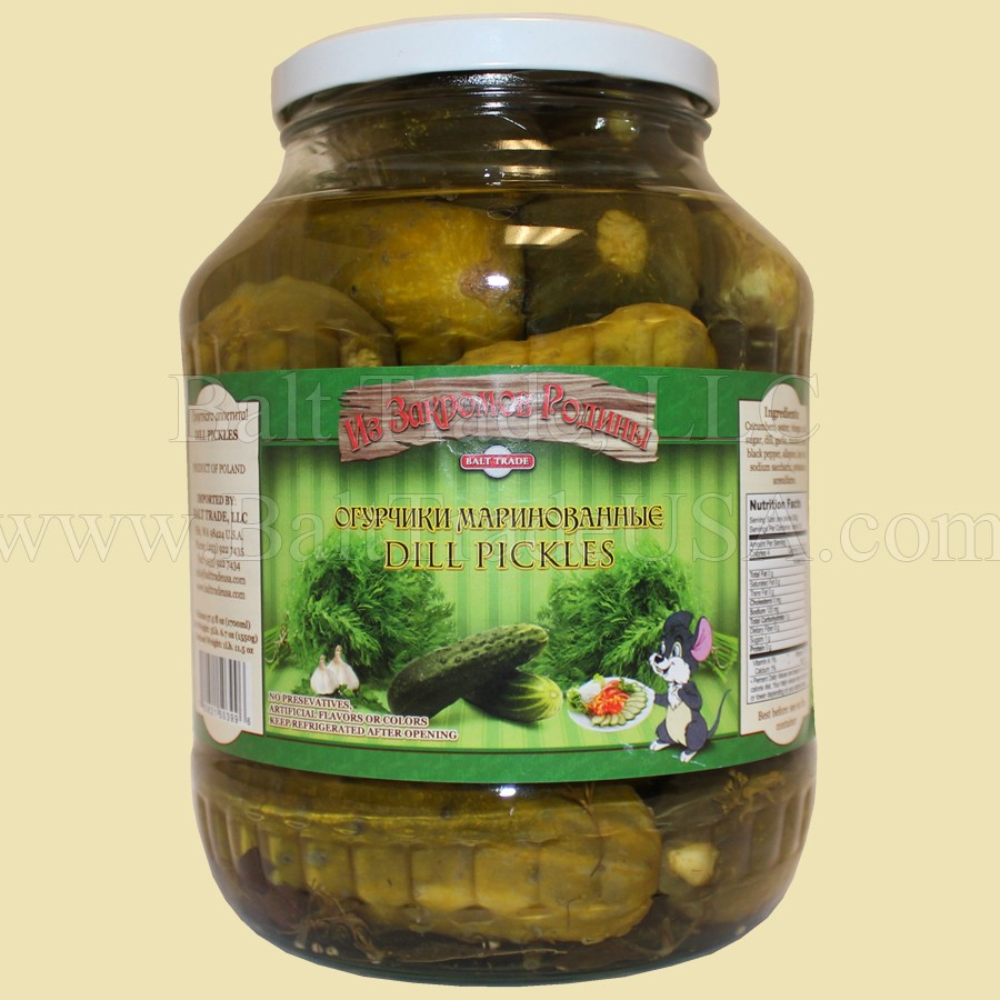 Dill Pickles 03999