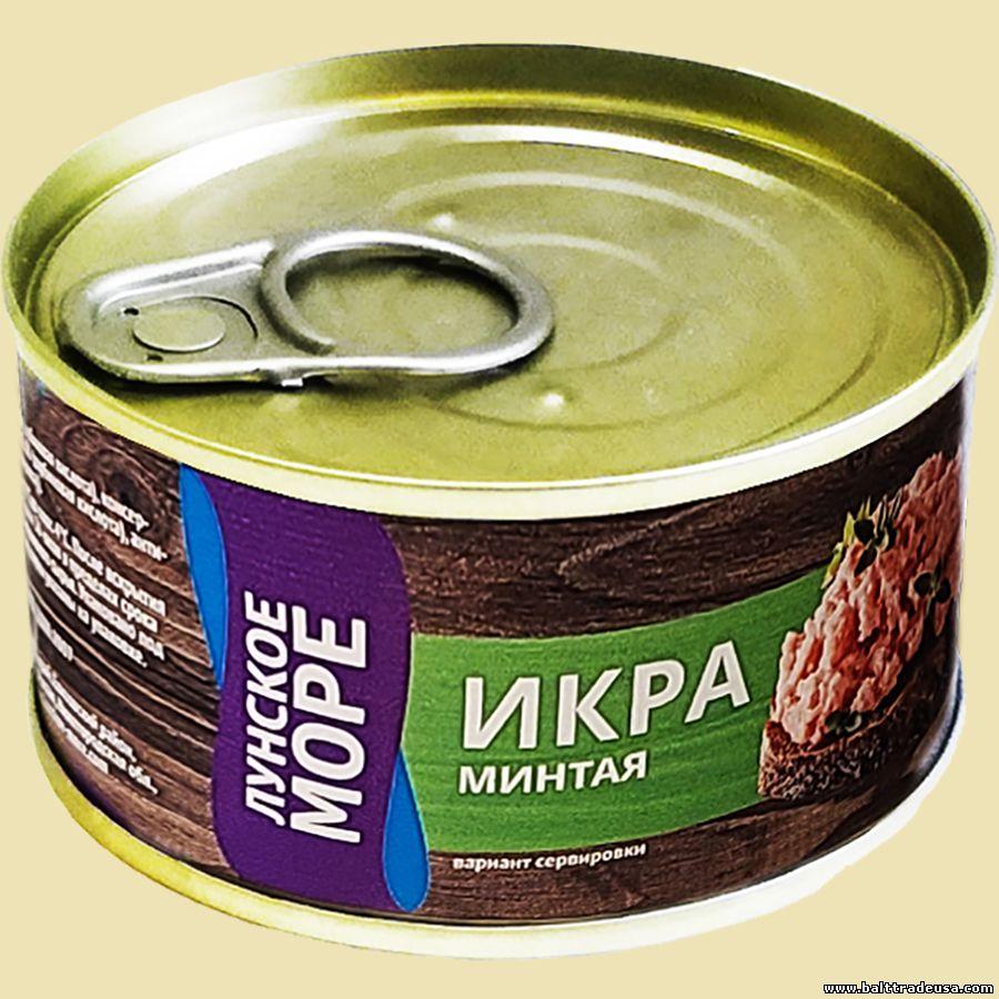 Balt trade llc catalog caviar for Where can i buy canape cups