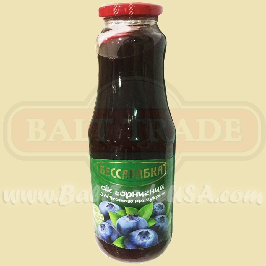 Blueberry Natural Juice