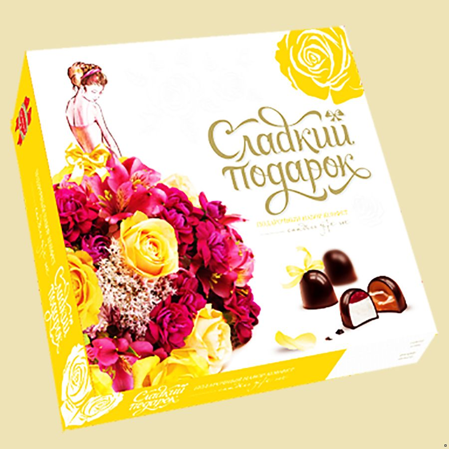 "Sweet Gift Candy ""Yellow"" 262"