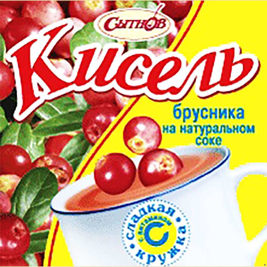 Starch Drink Lingonberry Brusnika