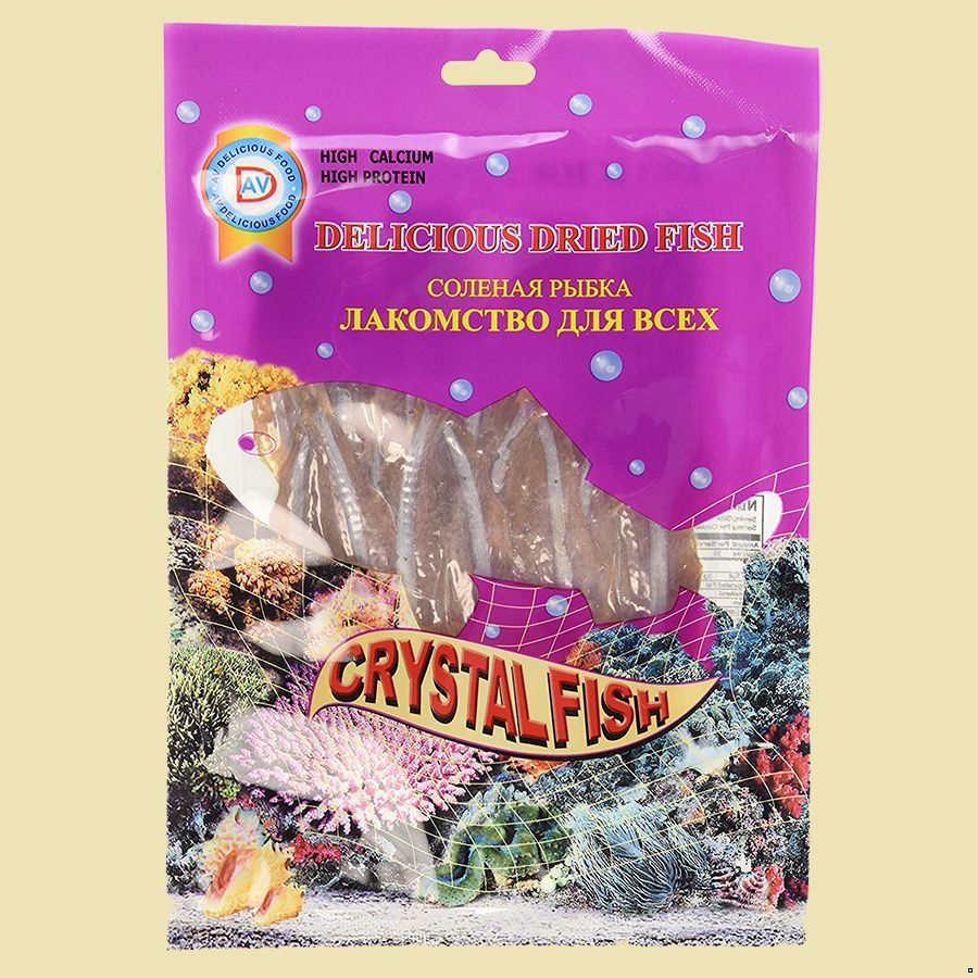 BY PCS!!!!!!!! Dried Fish Cristal 50015